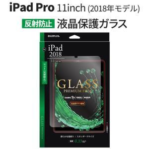 ★対象:iPad Pro 11inch(2018年モデル) ★メーカー:MSソリューションズ LEP...