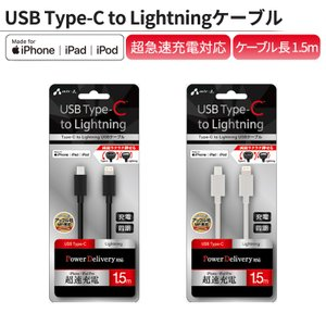 ★対象:Lightningコネクタを持つiPhone、iPad、iPod (iPhoneXR/XS/...