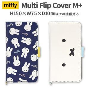 ミッフィー 手帳型ケースM+ 多機種対応 iPhone スマートフォン 汎用 マグネット式 ポケット かわいい ストラップ取付可能 MF-14|ai-en