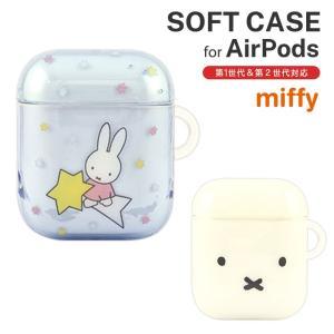 ミッフィー AirPods 第1世代 第2世代 ソフトケース 星空/フェイス 着けたまま充電可能 グ...