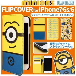 ミニオンズ iPhone8 iPhone7/6s/6 手帳型 ケース カバー ストラップホール付 ア...