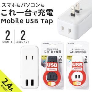 ★対象:iPhoneおよびUSB端子で充電するスマートフォン ★メーカー:エレコム ★型番:MOT-...