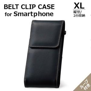 多機種対応 スマートフォン ベルトクリップケース ブラック スマホ ケース 汎用 ベルト クリップ 縦型 2台同時収納 XLサイズ ブラック エレコム P-BCT203BK|ai-en