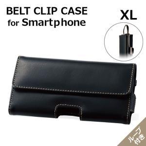 多機種対応 スマートフォン ベルトクリップケース ブラック スマホ ケース 汎用 ベルト クリップ レザー 横型 XLサイズ ブラック エレコム P-BCY03BK|ai-en