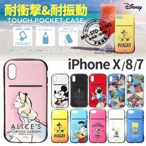 Disney iPhoneX iPhone8/7 耐衝撃 耐振動 ケース ミッキー 白雪姫 アリス ...