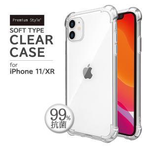 iPhone 11/XR用 抗菌クリアソフトケース 抗菌加工 振動試験 タフ エアークッション マイクロドット加工 ストラップホール付 クリア PGA PG-19BTP10CL|ai-en