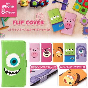 ディズニー iPhone8/7/6s/6 手帳型 ケース マグネットタイプ ストラップホール ポケッ...