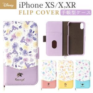 ★対象:iPhoneXS、iPhoneX(※共通)、iPhoneXR ★メーカー:PGA ★デザイン...