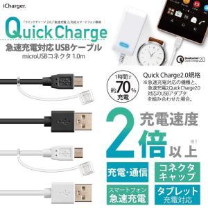 ★対象:QuickCharge 2.0,急速充電対応スマートフォン (Xperia Z5、Z5 Co...
