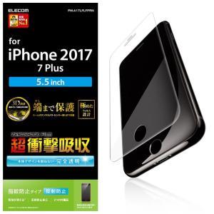 エレコム iPhone8Plus iPhone7Plus 全面 液晶保護フィルム 衝撃吸収 反射防止 指紋防止 3D設計 気泡軽減 フルカバー PM-A17LFLFPRN|ai-en