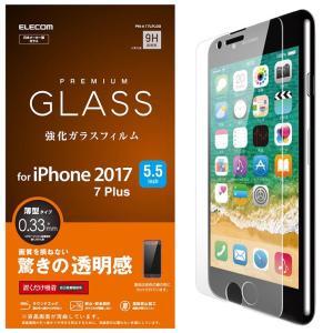 エレコム iPhone8Plus iPhone7Plus 液晶保護ガラスフィルム 0.33mm 指紋防止 9H 強化ガラス ラウンドエッジ加工 安全 PM-A17LFLGG|ai-en