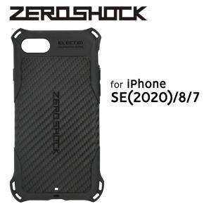 iPhoneSE2020 第二世代 8 7 耐衝撃ケース カバー ジャケット ブラック 黒 アイフォ...