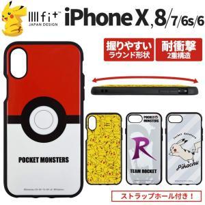 iPhoneX iPhone8/7/6s ポケモン 耐衝撃 ケース ラウンド形状 ストラップホール グッズ 可愛い イーフィット ピカチュウ ニャース ムサシ コジロウ POKE-59|ai-en