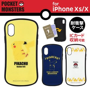 ポケモン iPhoneXS/X 耐衝撃ケース ストラップホール 背面ポケット 電磁波干渉防止シート 9H 可愛い キャラクター グッズ POKE-619|ai-en