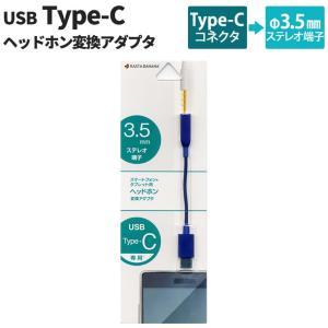 ★対象:USB Type-Cコネクタ搭載のスマートフォン、タブレット(Xperia XZ2/XZ2 ...