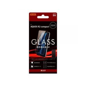AQUOS R2 compact 液晶保護ガラスフィルム 光沢 高硬度9H 清潔 ラウンドエッジ レ...