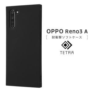 OPPO Reno3 A 耐衝撃ソフトケース ブラック カバー TETRA エアクッション スクエア 四角 TPU 柔らか ストラップホール シンプル イングレム RT-OPR3ATK1-B ai-en