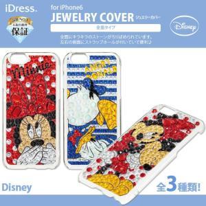 iPhone6S/6 iDress ディズニー ジュエリーカバー ハード カバー ケース ジャケット ミッキーミニー S024|ai-en