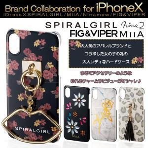 ★対象:iPhoneX  ★メーカー:サンクレスト ★型番:iP8-GIS04 iP8-GIM04 ...