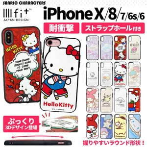 iPhoneX iPhone8/7/6s/6 サンリオ 耐衝撃 ケース ラウンド形状 ストラップホール ハローキティ/マイメロディ/キキ&ララ/ポムポムプリン/シナモロール SAN|ai-en