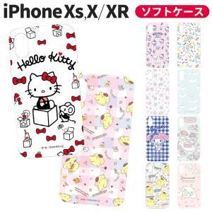 iPhoneXs/X iPhoneXR サンリオ ソフトケース ストラップホール付 キティ マイメロ キキララ ポムポムプリン シナモン パステル 可愛い チェック グッズ SAN-9|ai-en