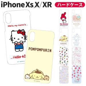 iPhoneXs/X iPhoneXR サンリオ ハードケース ハローキティ マイメロディ キキ&ララ ポムポムプリン シナモロール ストラップホール付 グッズ SAN-90|ai-en