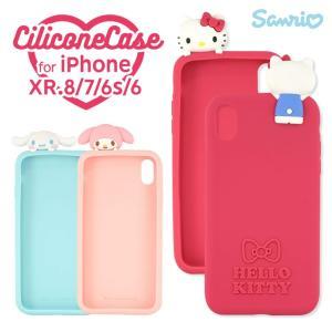 サンリオ iPhoneXR iPhone8/7/6s/6 シリコンケース ハローキティ マイメロディ シナモロール 立体的 ソフト ボタンも保護 キャラ かわいい SAN-97|ai-en