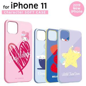 サンリオ iPhone11 iPhoneXR ソフトケース TPU製 キズ防止 ストラップホール付 シナモロール キティ マイメロ キキ&ララ SAN-985|ai-en