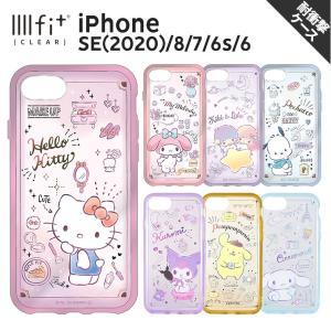 サンリオ iPhoneSE(2020年) iPhone8 iPhone7 iPhone6s iPhone6 耐衝撃 キティ/マイメロディ/キキララ/ポチャッコ/クロミ/ポムポムプリン/シナモロール SANG-19|ai-en