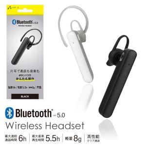 Bluetooth ワイヤレス イヤホンマイク ブラック/ホワイト iPhone スマートフォン 片耳 通話 音楽 軽量 スリム イヤーチップ イヤーフック シンプル air-j SBT-D4|ai-en
