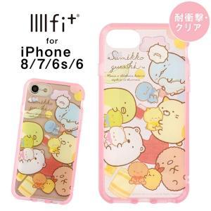 すみっコぐらし iPhone8 iPhone7 iPhone6s iPhone6 耐衝撃ケース ぬいぐるみ IIIIfit ハイブリッドケース グルマンディーズ SMK-63A|ai-en