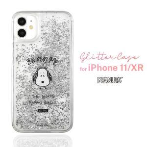 ピーナッツ iPhone 11/XR グリッターケース TPU素材 ストラップホール付き ミネラルオイル使用 安全 スヌーピー グルマンディーズ SNG-495A|ai-en