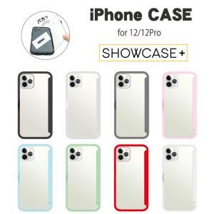 Iphone12クリアケース 12Pro SHOWCASE 6.1inch対応 トゥエルブプロ スト...
