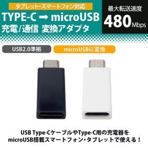 ★対象:microUSB端子搭載スマートフォン、タブレット ★サイズ:約W11 x H28 x D4...