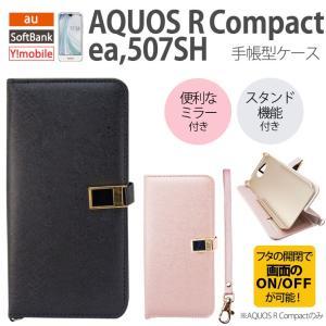 AQUOS R Compact AQUOS ea 507SH 手帳型 ケース ハンドストラップ スタンド機能 ミラー カードポケット付 マグネット式 キラキラ 黒 ピンク T497 ai-en