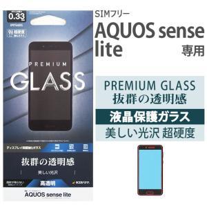★対象: 【格安スマホ】AQUOS sense lite (SH-M05)   ★メーカー:ラスタバ...