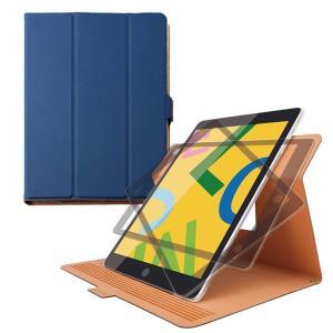 iPad 10.2インチ 2019 手帳型ケース ネイビー フラップケース ソフトレザー 360度回...