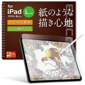 iPad Pro 12.9 2020/2018年 液晶保護フィルム ケント紙 ペーパーライク 指紋防...