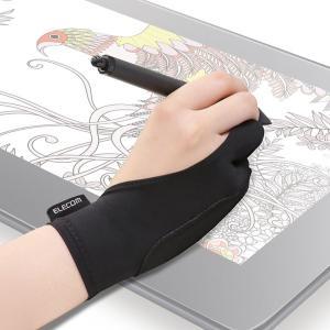 液晶ペンタブレット iPad タブレット 2本指グローブ Lサイズ シンプル 誤作動防止 洗濯OK ...