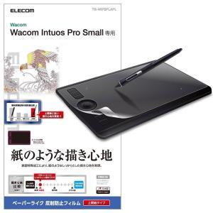 Wacom Intuos Pro small 保護フィルム ペーパーライク 指紋防止コーティング 紙...