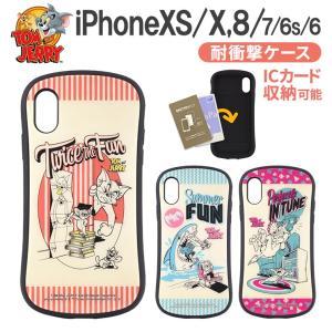 トムとジェリー iPhoneXS/X/8/7/6s/6 耐衝撃ケース ストラップホール カードポケッ...