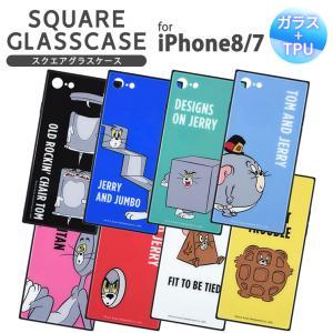 トムアンドジェリー 【FUNNY ART series】iPhone SE(2020)/8/7 スクエアガラスケース 硬度9H TPU 耐衝撃性 ストラップホール付き ai-en