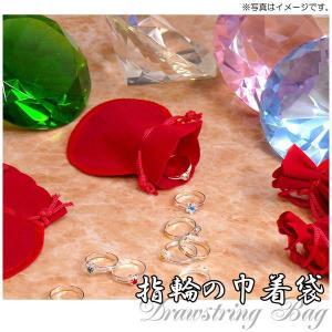 赤色 巾着袋 パワーストーン 指輪 天然石 誕生石|ai-fujinomiya