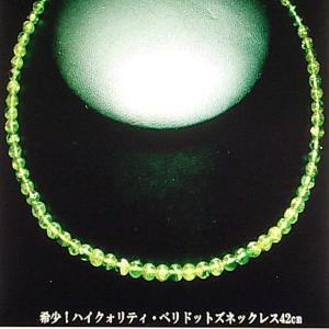ペリドット ペンダント ネックレス パワーストーン 天然石 誕生石42cm|ai-fujinomiya