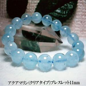 アクアマリン ブレスレット パワーストーン 天然石 誕生石11mm珠|ai-fujinomiya