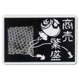 幸運を呼ぶ白蛇の抜け皮 商売繁盛 打出小槌切り絵入り お財布に入れる金運の御守 蛇の抜け殻 護符|ai-fujinomiya