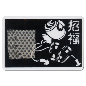 幸運を呼ぶ白蛇の抜け皮 招福 打出小槌 小判切り絵入り お財布に入れる金運の御守 蛇の抜け殻 護符|ai-fujinomiya