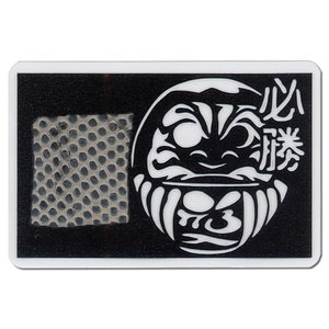 幸運を呼ぶ白蛇の抜け皮 必勝 だるま切り絵入り お財布に入れる金運の御守 蛇の抜け殻 護符|ai-fujinomiya