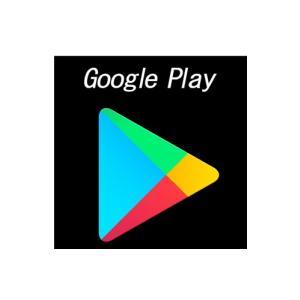 Google Playギフトカード-¥5,000【お取り寄せ(10日〜2週間半程度)での入荷、発送】|ai-gr