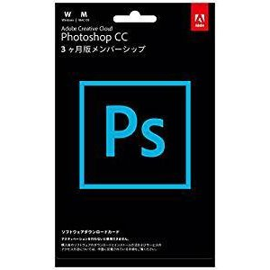 Adobe Photoshop CCソフトウェアダウンロードカード 12ヶ月版(5051254604...